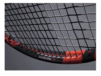Babolat Pure Strike String Bed