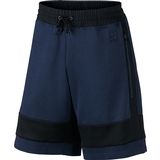 Nike Court Men's Tennis Short