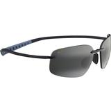 Maui Jim Kupuna Sunglasses