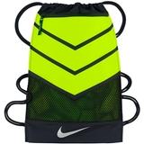 Nike Vapor 2.0 Gym Sackpack