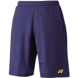 Yonex Grand Slam Men's Tennis Short