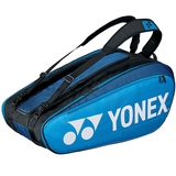 Yonex Pro Racquet 12 Pack Tennis Bag