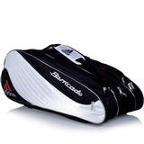 Adidas Barricade II Tour 6 Pack Tennis Bag