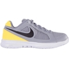 Nike Air Vapor Ace Men`s Tennis Shoe