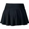 Nike Baseline Women`s Tennis Skirt