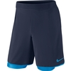 Nike Gladiator 2 In 1 Men`s Tennis Short