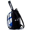 Babolat Club Back Pack