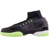 Nike Air Zoom Ultrafly HC Men's Tennis Shoe