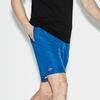 Lacoste Diamante Drawstring Men's Tennis Short