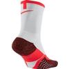 Nike Elite Crew Men`s Tennis Socks
