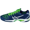 Asics Solution Speed 2 Clay Men's Tennis Shoes